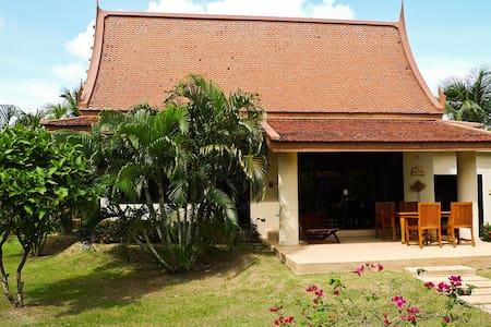 village at phuket วิลล่าที่ภูเก็ต