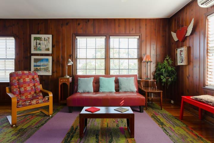 South Lamar Zilker Cottage
