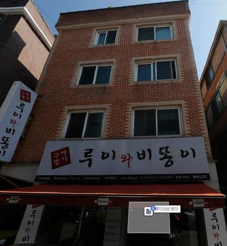 성남시 빌라 - Sujeong-gu, Seongnam-si - Casa