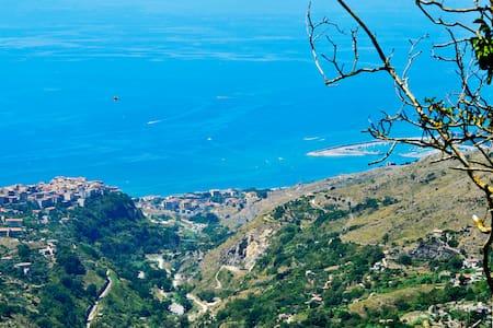 Relax e natura a 10 km dal mare! - Cetraro - Rumah