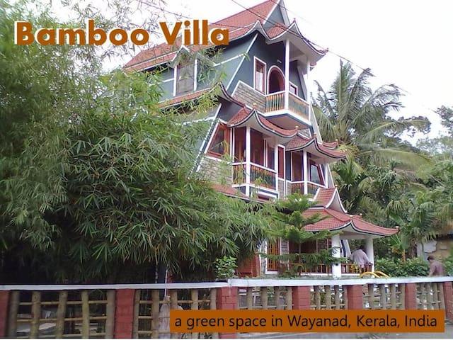 HOMESTAY: Baburaj Bamboo Villa