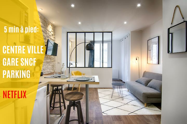 Mon Loft Niortais - Le Petit Roc - HYPERCENTRE