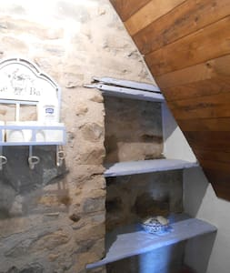 Accantoalbosco - Casa Azzurra - Hus