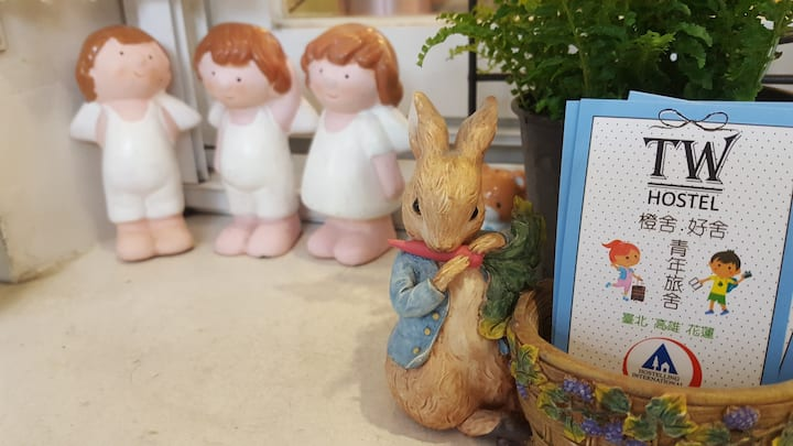 Peter Rabbit's Home - Twin Room Ensuite A3