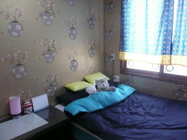 봄꽃(Bomkkot)Guesthouse-개인실(private room)