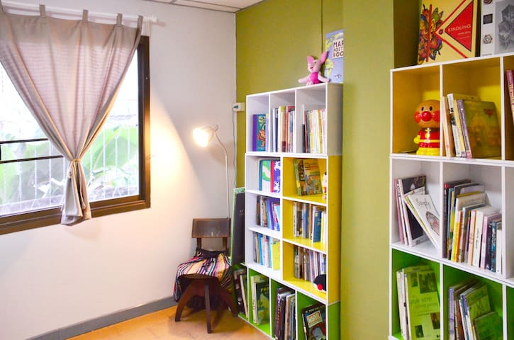 relax with your favorite book at this corner