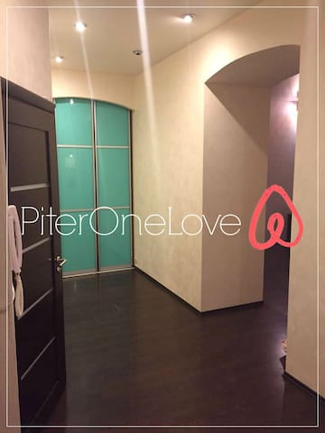 PiterOneLove Apartment #1 - Sankt-Peterburg - Appartamento