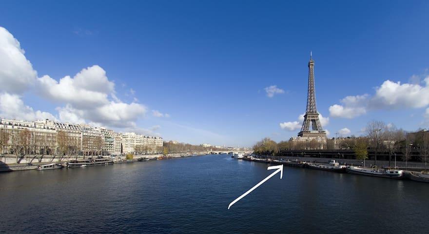 "Lovely ""Péniche"" under the Eiffel Tower"
