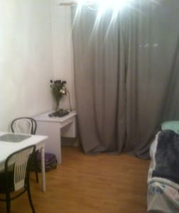 Mini studio in the heart of Warsaw - Varsavia - Appartamento