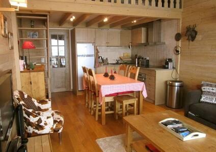 Alpe d'Huez, Superbe Appartement rénové 4**** - Apartment