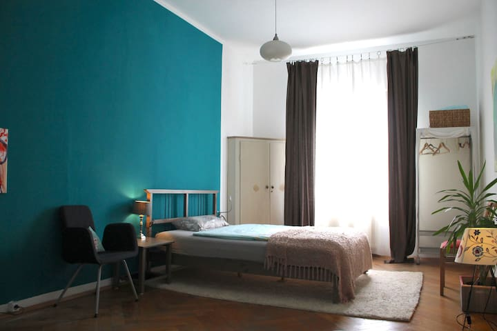 Nice Room, nearby the HBF and City Center.