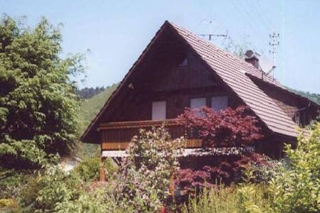 Schwarzwald villa a settimane - Gutach (Schwarzwaldbahn)