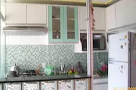 conforto e privacidade - Betim - Apartment