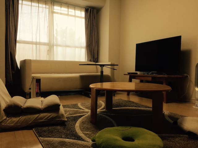 Like your friends room within 10min - Sumida - Lägenhet