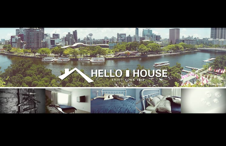 HELLO HOUSE 33M2(free Wifi and near Metro statiom) - 高雄市 - Huis