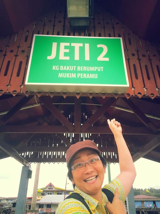 Located at Jetty 2, Kampong Bakut Berumput