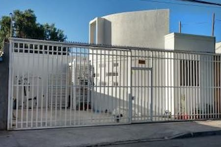 Rooms with private bathroom and very comfortables - Calama