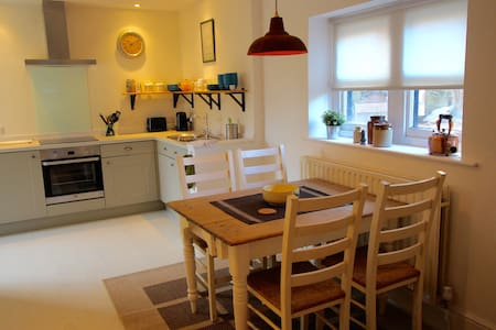 Cottage/Apartment directly on Offa's Dyke Kington - Kington - Wohnung