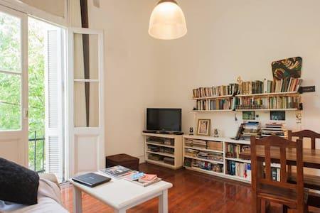 CONFORTABLE GUEST HOUSE. DESAYUNO!  LA BOCA - La Boca
