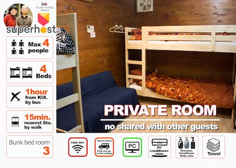 【Private 4 Beds】 Station Free pick up bicycle WiFi