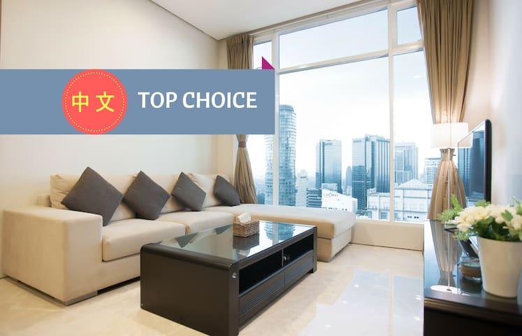 Soho Suites KLCC Nice 3 Bedroom Flat - 优越地理位置⭐⭐⭐⭐⭐
