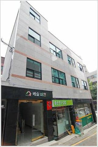 Near Subway st. Gangnam Private Room!! 1