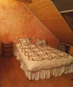 Cozy attic apartment near Vienna - Rovinka - 独立屋