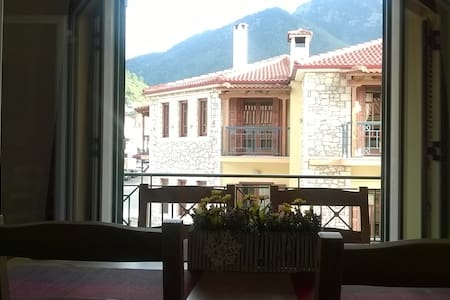 STEDA Boutique Apartment Kalavryta - Kalavrita