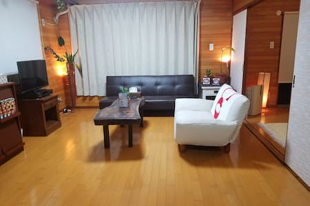 The Best price n easiest location!! - Okinawa-shi - Apartament