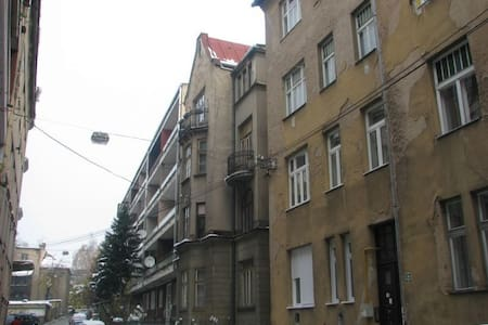 Cozy apartment just seconds away from the center! - Sarajevo