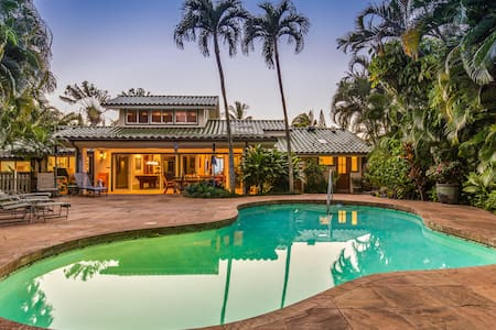 Home w/Private Pool (Inquire for Kama'aina Rates)