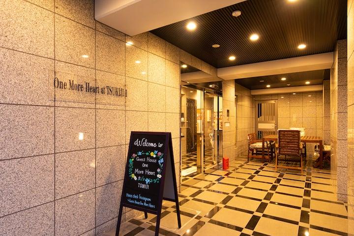 Best location to Stay! Near GINZA&TSUKIJI! 7-2t