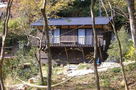 Country  Japan and Great Onsen
