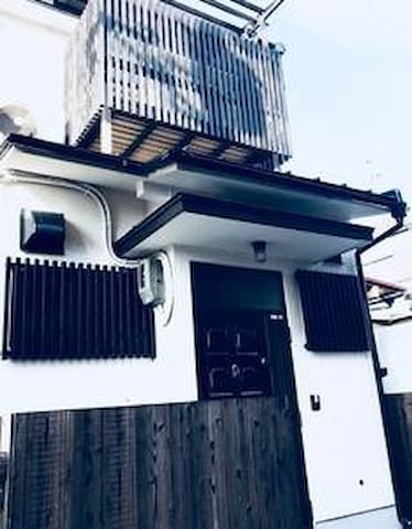 New Cozy House in Kyoto Center 全新京都中心别墅中文可