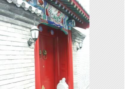 古色古香独门独院大五居 - Jiamusi