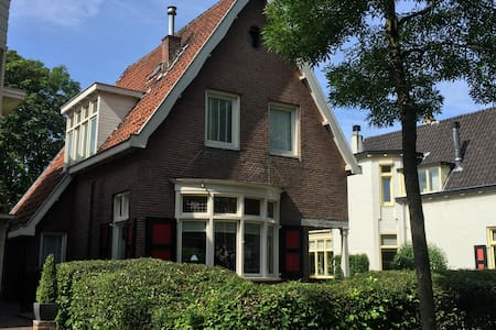 Lovely house near the beach and Amsterdam - Beverwijk - Talo