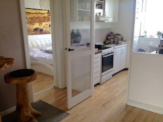 Cozy room in cozy apartment in the best area!!