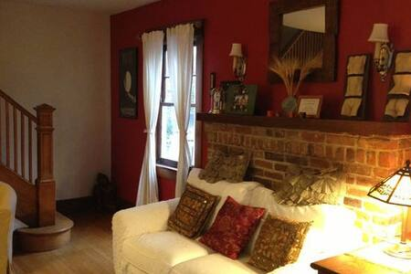 Quiet 1BD in Historic Takoma Park - 塔科马帕克 - 独立屋
