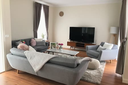 Beautiful Scandinavian Private Room with Ensuite - Clarinda - Rekkehus
