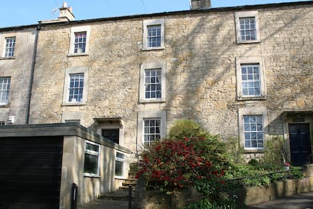 Georgian house in lovely village 10 mins from Bath - Freshford
