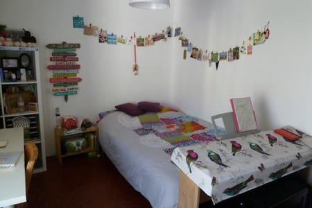 Chambre dans une maison de village - Lançon-Provence - Rumah