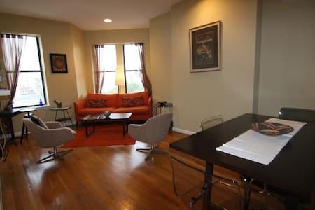 Chic 1 Bdrm - Heart of Adams Morgan - Washington - Apartment