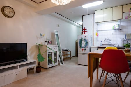 #1 Fantasutic area!1LDK&W bed.Ideal for cooking! - Shibuya-ku - Apartament