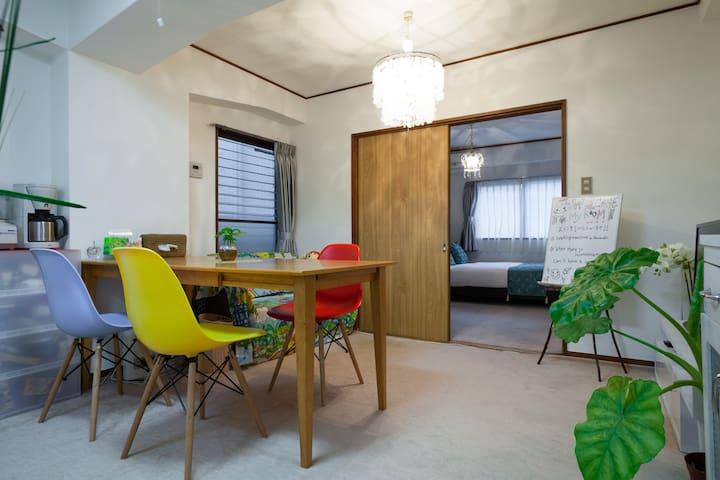 #1 Fantasutic area!1LDK&W bed.Ideal for cooking! - Shibuya-ku - Departamento
