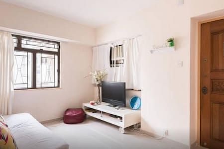 This apartment Good! - Felgueiras - Apartment