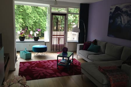 Utrecht, nearby Central Station - Appartement