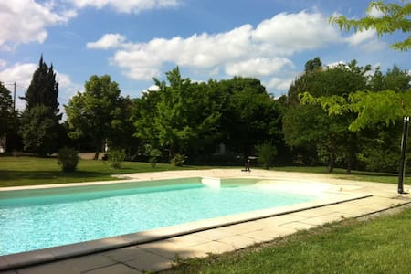 chambre n4, jazz in marciac piscine - Beaumarchés - Bed & Breakfast