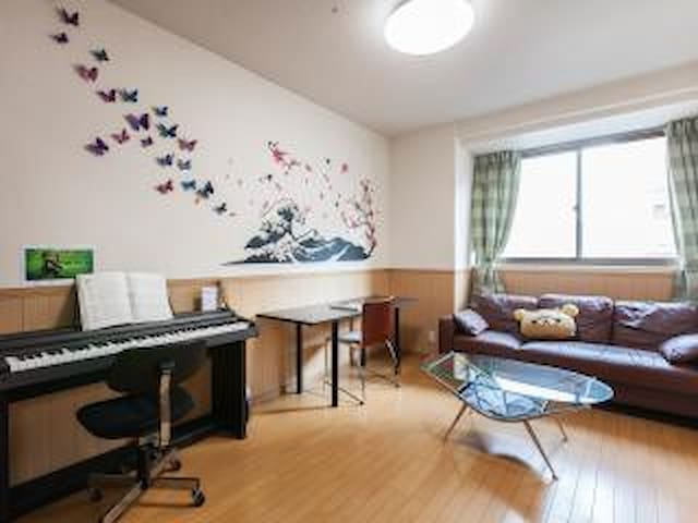 Private for 10-13ppl/ Group booking@ Nippori