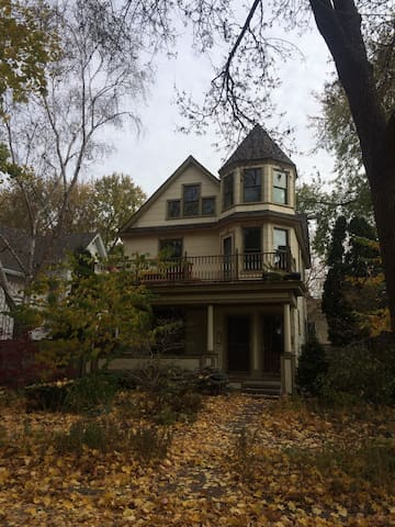 Old Victorian from 1897 with some modern touches. The front yard is fully landscaped to provide a unique space.