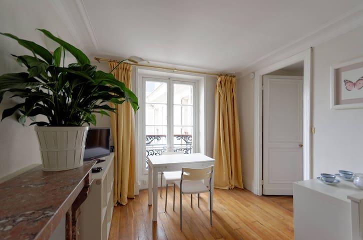 Lovely studio - St Germain des Prés - Parigi - Appartamento